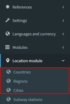 Menu of the admin panel Open Real Estate with enabled module 'Location'