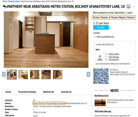 Module 'Location' for Open Real Estate on the page of a listing