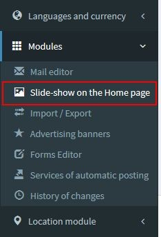 Module 'Slide-show management' in the admin panel of Open Real Estate