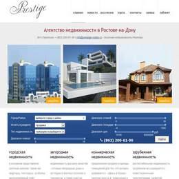 prestige-rostov.ru