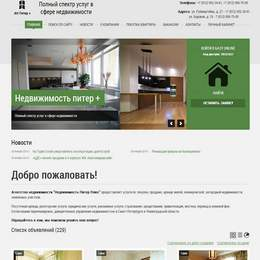 npiterplus.ru