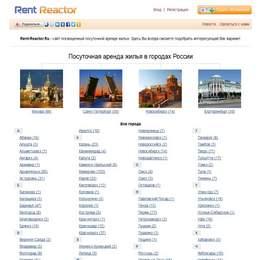 rent-reactor.ru