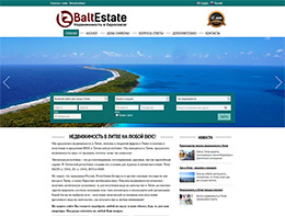 baltestate.com